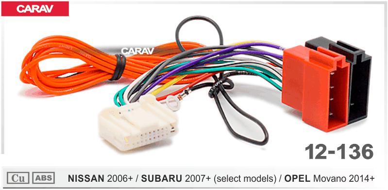 CARAV 12-136