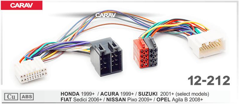 CARAV 12-212