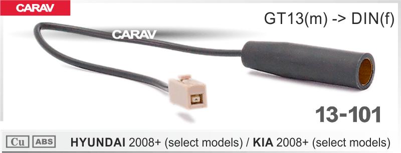 CARAV 13-101