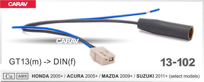 CARAV 13-102